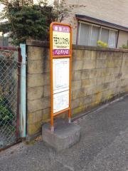 「下田プリンスホテル」バス停留所
