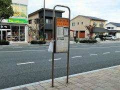 「駅通り四つ角」バス停留所