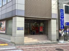 東京聖栄大学附属調理師専門学校