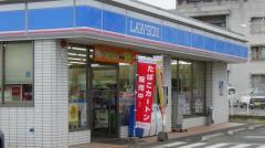 ローソン 熊本新外2丁目店