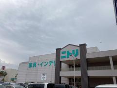 ニトリ ゆめタウン久留米店
