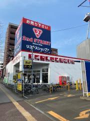 セカンドストリート仙台泉中央店