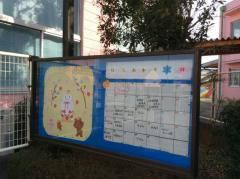 駿河台幼稚園