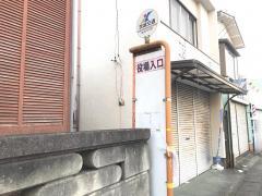 「役場入口」バス停留所
