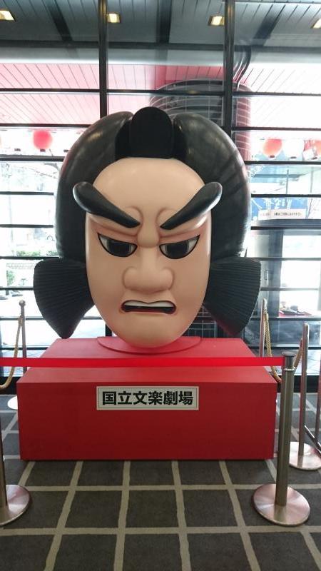 顔だけの文楽模型