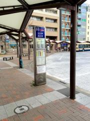 「センター南駅」バス停留所