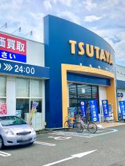 TSUTAYAすみや静岡流通どおり店