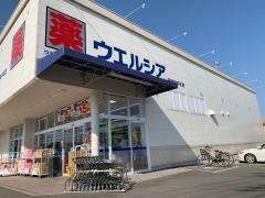 ウエルシア 安城桜井町店