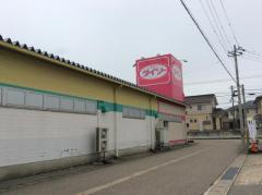 ザ・ダイソー 越中大島店