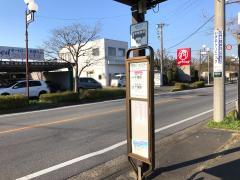 「千葉中央メディカルセンター」バス停留所