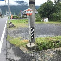 「黒田」バス停留所