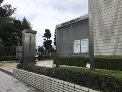 武蔵野市立保健センター