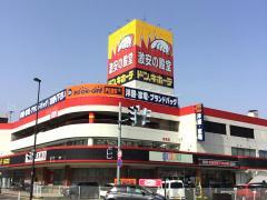 ドン・キホーテ 秋田店