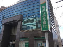 埼玉りそな銀行久喜支店