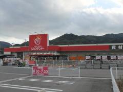 ホームセンタージュンテンドー 大島店