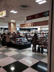 未来屋書店 ノア店