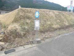 「境目」バス停留所
