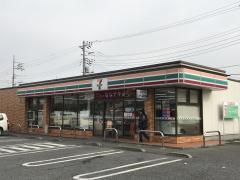 セブンイレブン 谷和原絹の台2丁目店