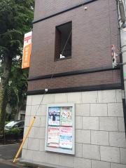練馬関一郵便局