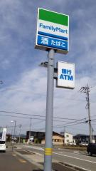 ファミリーマート 福井高柳店