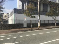 「今川西町公園前」バス停留所