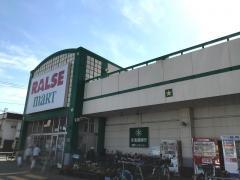ラルズマート 北35条店