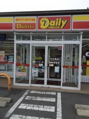 デイリーヤマザキ 岩国インター店