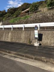「豊洋台西口」バス停留所