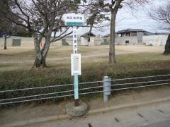 「津田海岸町」バス停留所