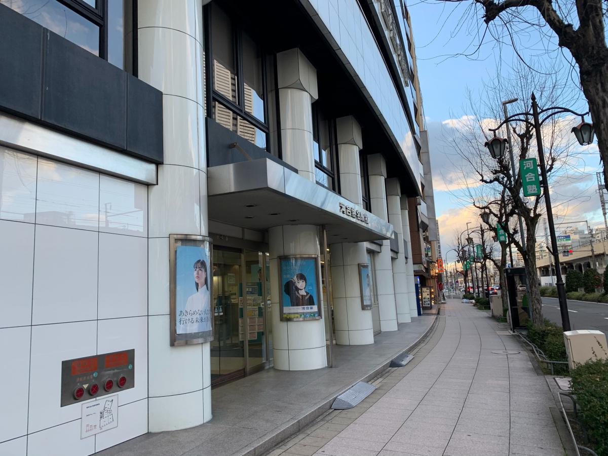 名 校 河合塾 駅