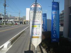 「上木崎公民館」バス停留所