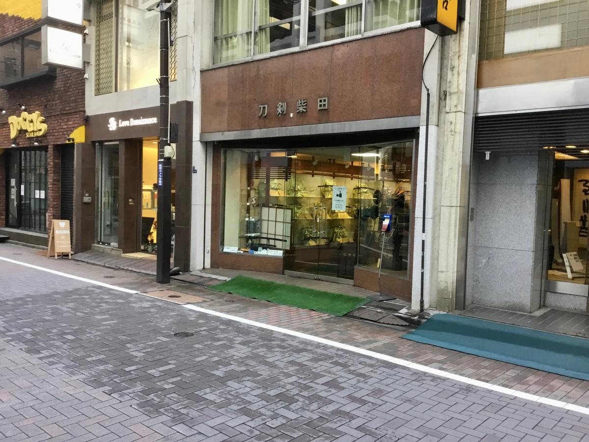 銀座刀剣柴田