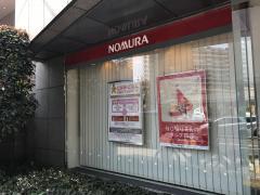 野村證券株式会社 藤沢支店