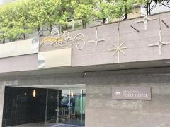品川東武ホテル