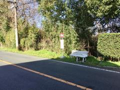 「大曲」バス停留所