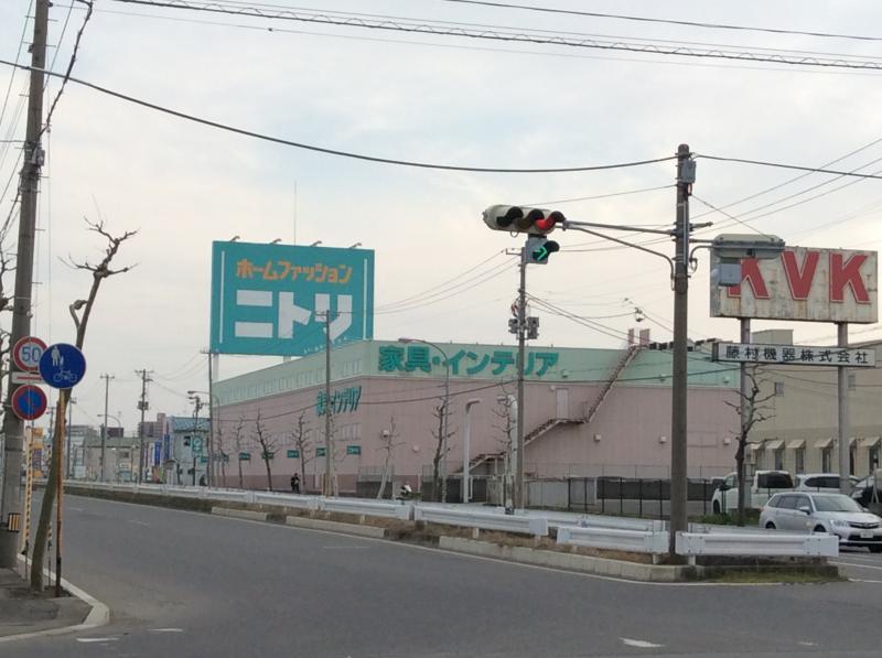 八戸 ニトリ ニトリ八戸店(青森県八戸市)12月15日建て替えリニューアルオープン