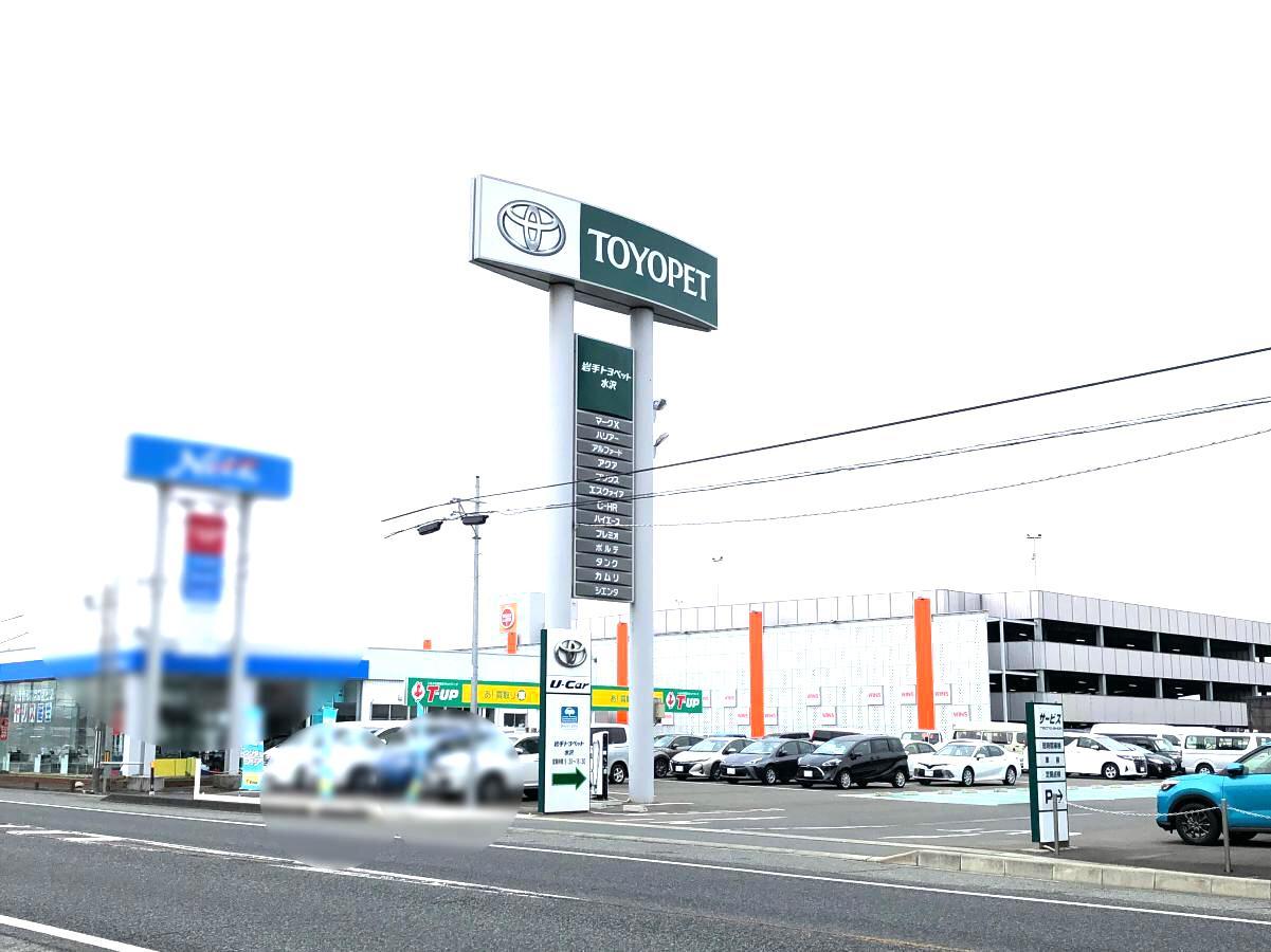 自動車 学校 水沢