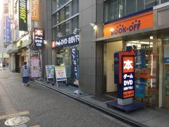 ブックオフ 松戸駅西口店