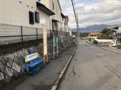 「山田団地車庫前」バス停留所