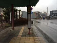 「磐田駅」バス停留所