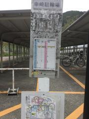 幸崎駐輪場