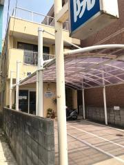 松村動物病院