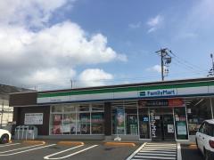 ファミリーマート おゆみ野一丁目店