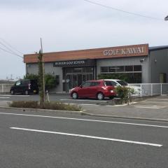川合ゴルフスクール