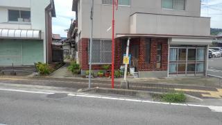 「横尾東口」バス停留所