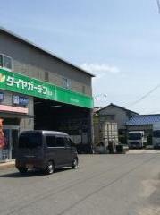 ヨコハマタイヤ佐賀センター