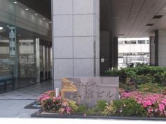 本州四国連絡高速道路(株)