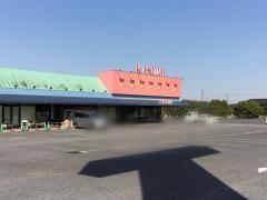 カスミ 三里塚店