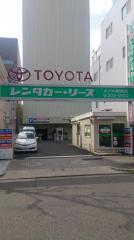 トヨタレンタリース名古屋丸の内駅前店