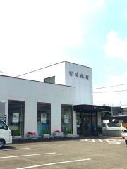 宮崎銀行西大淀出張所